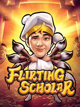 เกมสล็อตpg Scholar